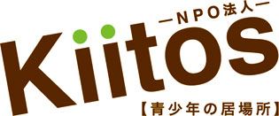 Kiitos(キートス) - 青少年の居場所